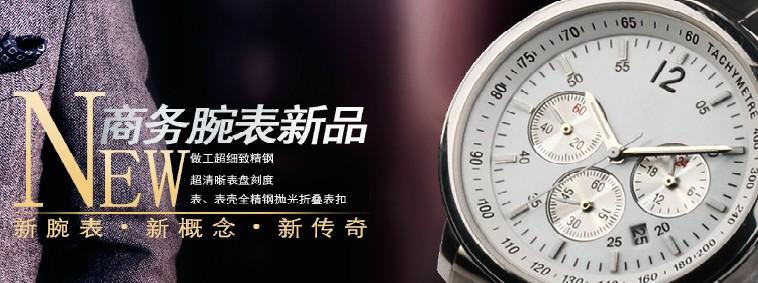 手表品牌图片和广告的十点十分